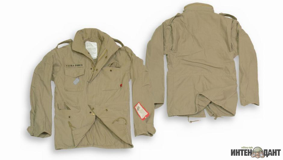 Куртки М 65 Купить Уфа